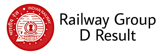 railway group d result, railway group d result 2018, railway groupd result railway group d result 2018, rrb group d, RRB Group d 2018, RRB Group D  2018, RRB Recruitment 2018,
