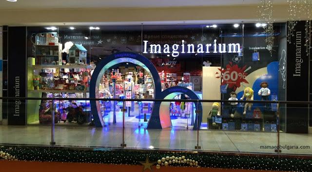 Imaginarium Bulgaria