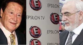 EpsilonTV: Δώδεκα εκατομμύρια