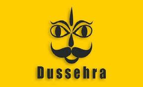 Dussehra 2018