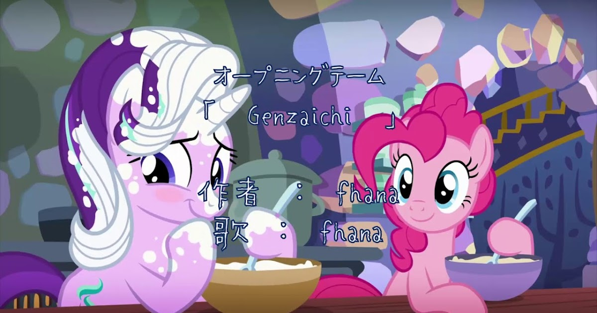 Equestria Daily Mlp Stuff My Little Pony Anime Style