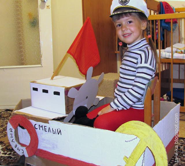 корабль из картонной коробки cardbox ship