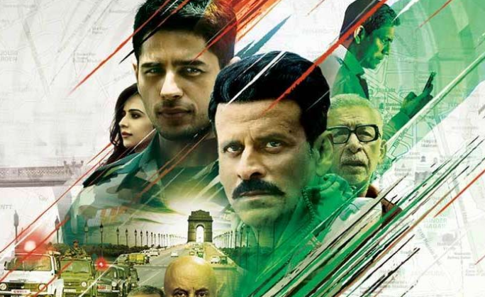 Aiyaary (2018) Full Movie Download for free