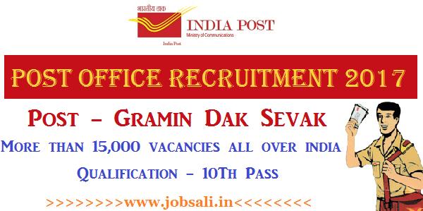 Post Office Recruitment 2017, Postal Jobs, Post office Gramin Dak Sevak Vacancy
