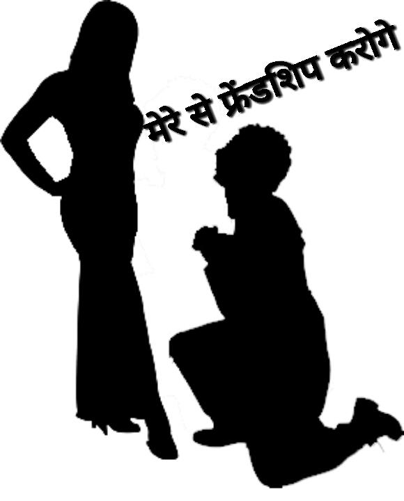हथेली के पसीने को रोकना - Grahsthi Gyan