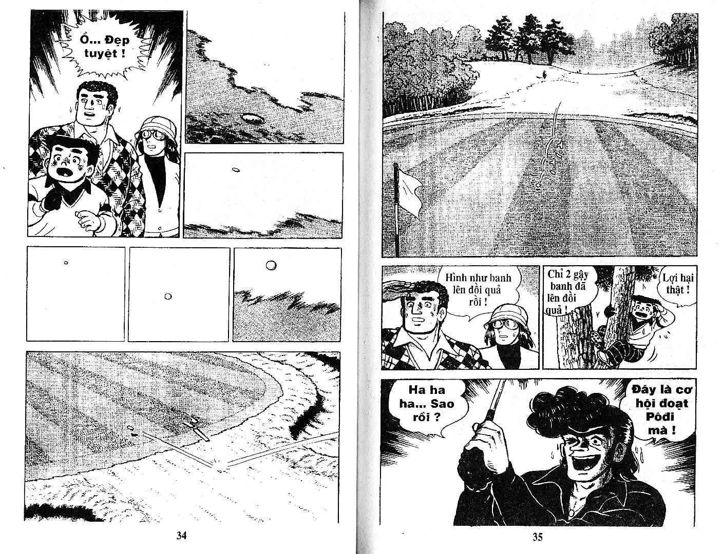 Ashita Tenki ni Naare chapter 26 trang 16