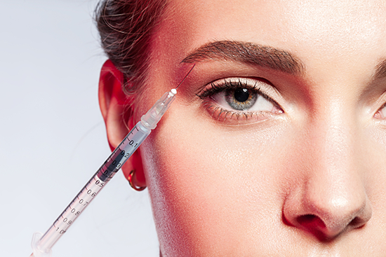 injection botox sourcils tunisie