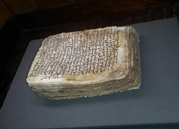 Sixth century 'medical recipe' of Greek physician Hippocrates found in St Catherine's Monastery