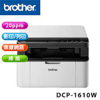 Brother DCP-1610W Drivers Download