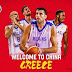 FIBA: «Θα σε δούμε στην Κίνα Ελλάδα»