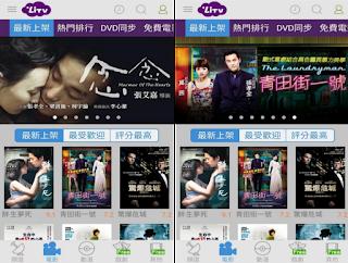 LiTV線上影視 App