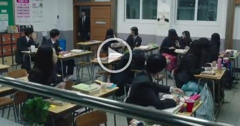 Itaewon Class Episode 1