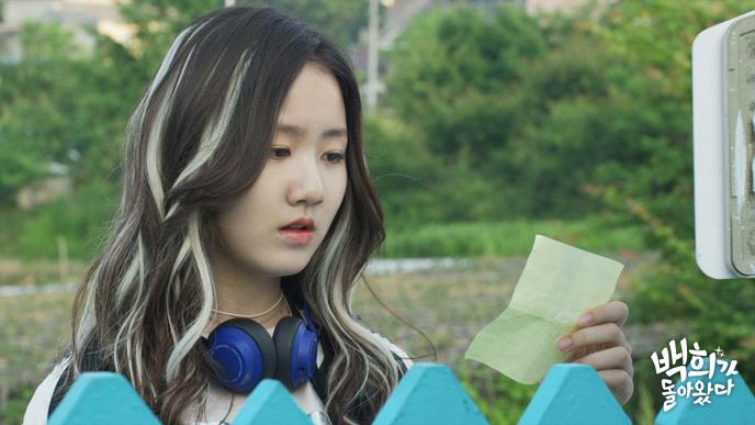 Baek Hee Trở Về