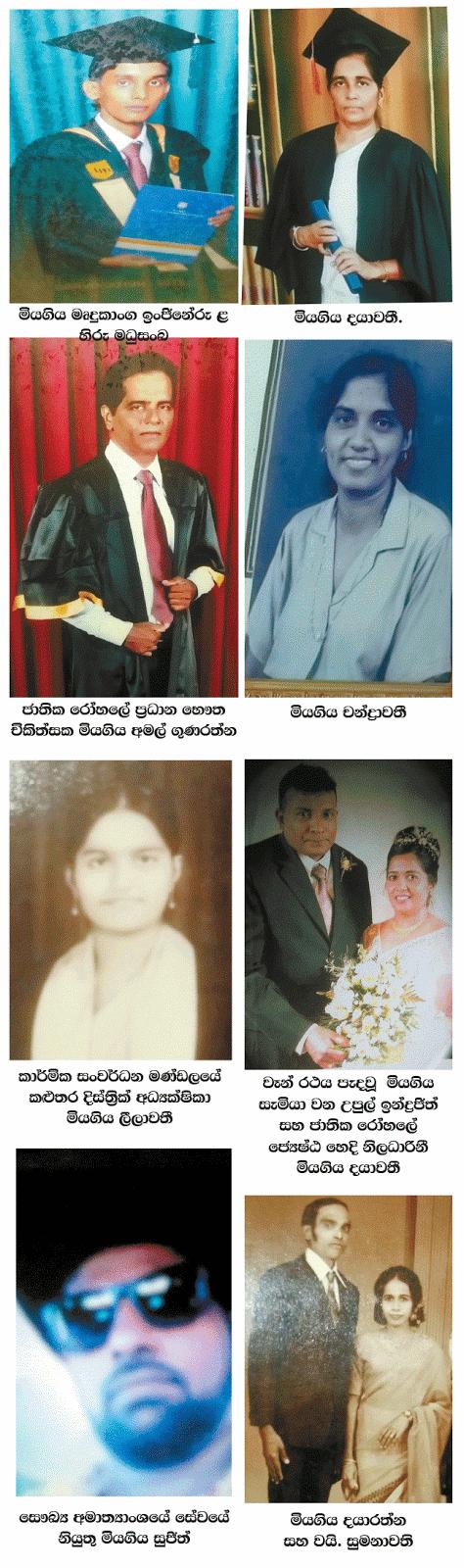 Jaffna accident claims eleven lives