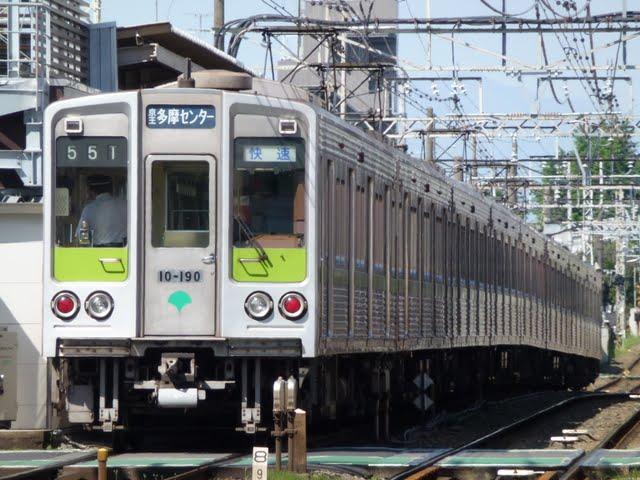 京王電鉄 快速 京王多摩センター行き1 都営10-000形190F