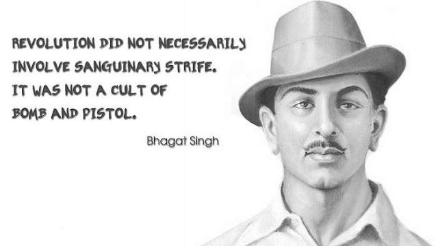 क्या भगतसिंह जन्मजात क्रांतिकारी थे?Bhagat Singh Revolutionary Leader