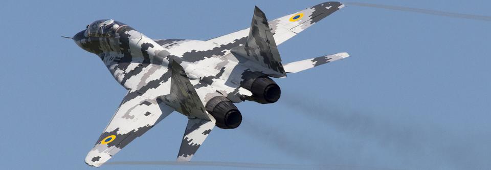 Повітряні Сили отримали ще один відремонтований МіГ-29