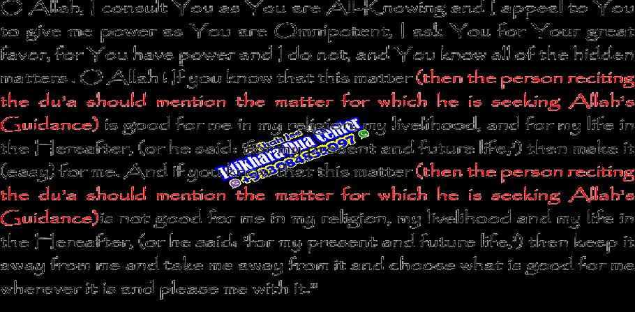 Dua in English ~ online istikhara center