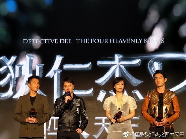 Detective Dee 3 Movie Presscon