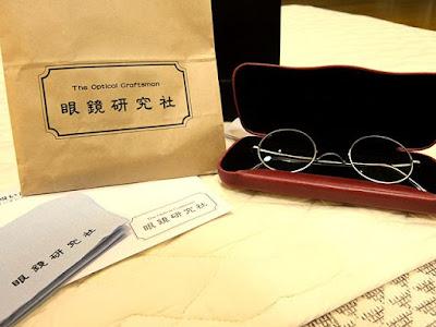 眼鏡研究社
