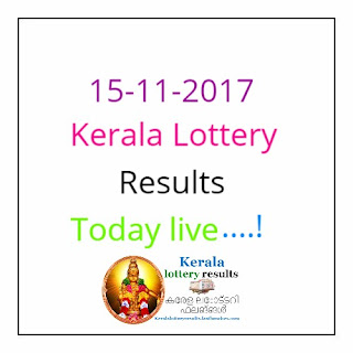 15-11-17 today kerala lottery results