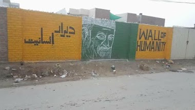 Wall of Humanity 4 in Faisalabad, Pakistan
