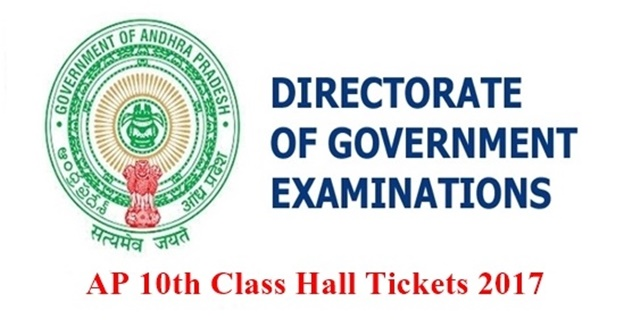 AP SSC March-2017 Hall Ticket Download