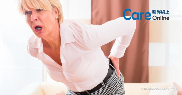 你真的是坐骨神經痛?容易忽略的尾椎帶狀皰疹 - 照護線上