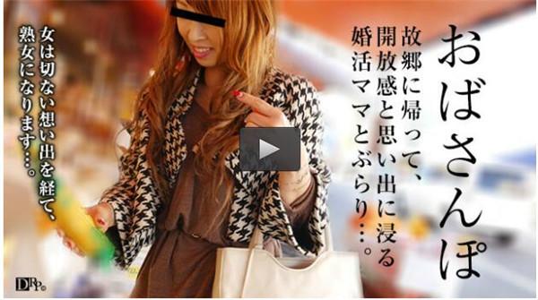 JAV Pacopacomama 101816_185 Shoko Igarashi