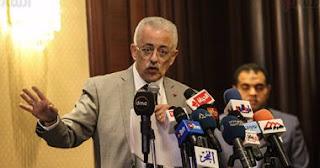 موعد اعلان نتيجة الشهادة الابتدائية بمحافظة الجيزة التيرم الثاني 2017