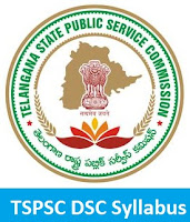 TSPSC DSC Syllabus
