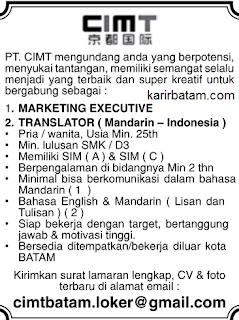 Lowongan Kerja PT. CIMT Indonesia