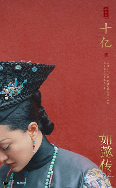 Ruyi's Royal Love in the Palace Chinese drama network traffic