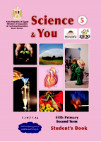 Science & You - 5 Primary - 2 Term - Student's Book