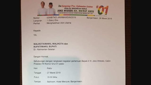Beredar Surat Permohonan Tim Kampanye Jokowi Minta Bantuan Hadirkan Ulama di Kalsel
