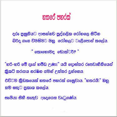 Sinhala Kunuharupa Songs Mp3 Free Download - tvlost