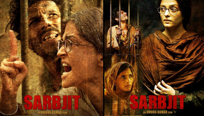 Bollywood movie Sarabjit Box Office Collection wiki, Koimoi, Sarabjit cost, profits & Box office verdict Hit or Flop, latest update Budget, income, Profit, loss on MT WIKI, Bollywood Hungama, box office india