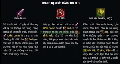 Guide zed mid seasone 7