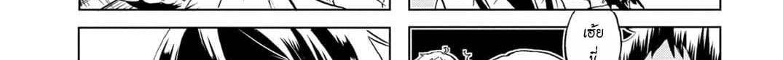 อ่านการ์ตูน Koisuru Yankee Girl ตอนที่ 2 หน้าที่ 11