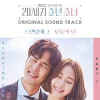Download Mp3, Video, Lyrics Standing Egg – Ordinary Day (보통의 날) [20th Century Boy and Girl OST Part.1]