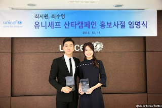 Siwon SuJu dan Sooyoung SNSD Jadi Duta UNIICEF