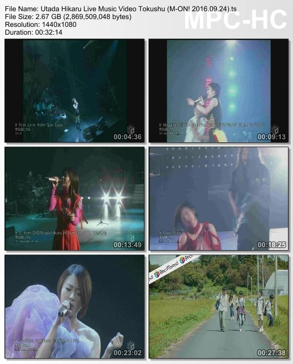 [TV-Variety] 宇多田ヒカル ライブミュージックビデオ特集 (M-ON! 2016.09.24)