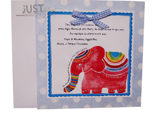 greek baptism invitations elephant theme