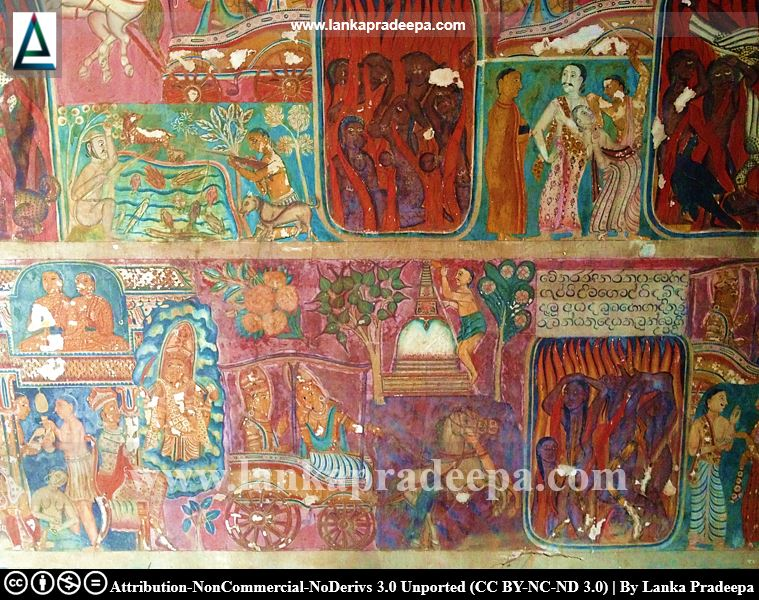Paintings of Karagampitiya Viharaya