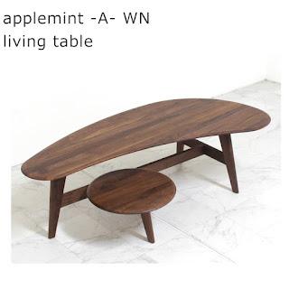 【LT-S-037】アップルミント -A- WN living table