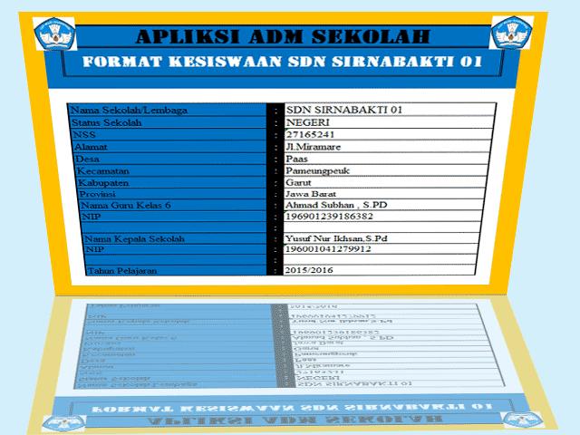 File Guru Administrasi Siswa Dalam Bentuk Aplikasi Berbasis Microsoft Excel