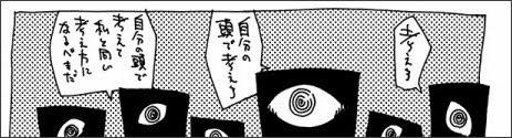 http://orangestar.hatenadiary.jp/entry/2015/04/11/080000