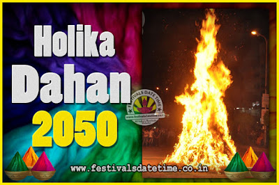 2050 Holika Dahan Puja Date & Time, 2050 Holika Dahan Calendar