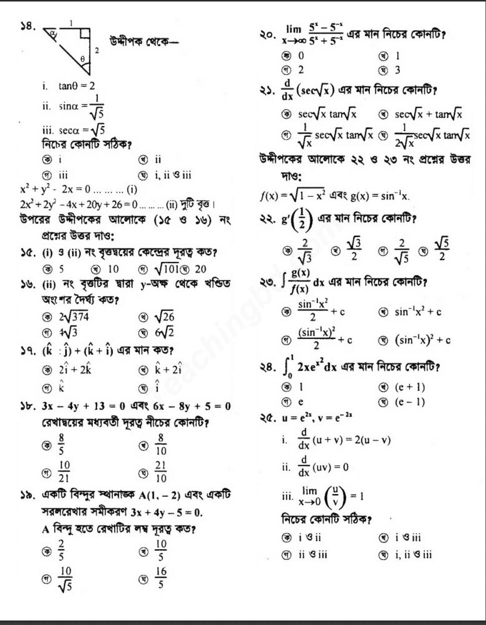 maths in focus hsc extension 1 pdf download