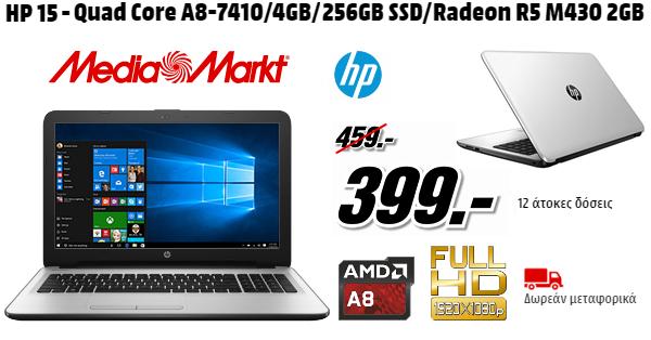 laptop-hp-mediamarkt-399